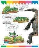 Рептилии и амфибии — фото, картинка — 4