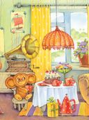 Все самые лучшие стихи и сказки для малышей — фото, картинка — 2