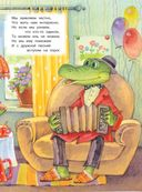 Все самые лучшие стихи и сказки для малышей — фото, картинка — 7