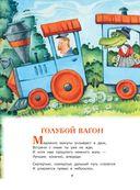 Все самые лучшие стихи и сказки для малышей — фото, картинка — 8