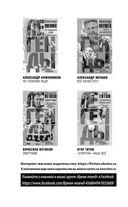 Мир английского футбола. Знаменитые клубы, легендарные игроки и драматичные сюжеты — фото, картинка — 2
