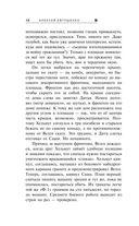 Отряд-5 — фото, картинка — 11