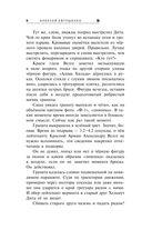 Отряд-5 — фото, картинка — 5