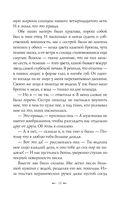 Сказки тысячи ночей (м) — фото, картинка — 9