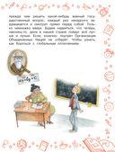 Смешные истории про школьную жизнь — фото, картинка — 15