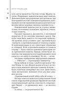 Имперские кобры — фото, картинка — 11