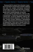 Имперские кобры — фото, картинка — 15