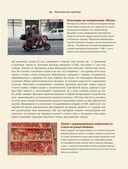 Как читать и понимать Италию — фото, картинка — 11