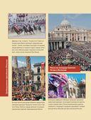 Как читать и понимать Италию — фото, картинка — 12