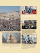 Как читать и понимать Италию — фото, картинка — 13