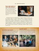 Как читать и понимать Италию — фото, картинка — 15