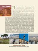 Как читать и понимать Италию — фото, картинка — 5