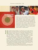 Как читать и понимать Италию — фото, картинка — 10