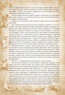Молот ведьм. Руководство святой инквизиции — фото, картинка — 8