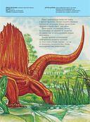 Вымершие животные. Полная энциклопедия — фото, картинка — 11