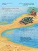 Вымершие животные. Полная энциклопедия — фото, картинка — 15