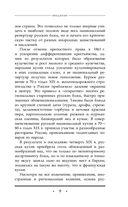 Русские национальные блюда — фото, картинка — 9