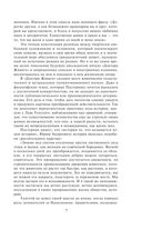 Доктор Живаго — фото, картинка — 3