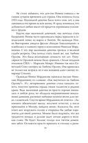 Нонна Мордюкова и Вячеслав Тихонов. Как казачка Штирлица любила — фото, картинка — 14