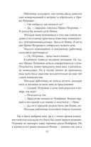 Нонна Мордюкова и Вячеслав Тихонов. Как казачка Штирлица любила — фото, картинка — 10