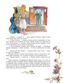 Таинственный сад — фото, картинка — 9