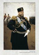 Валентин Серов. Великие мастера — фото, картинка — 1