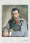 Валентин Серов. Великие мастера — фото, картинка — 6