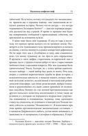 Дзержинский. Любовь и революция — фото, картинка — 15
