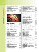 Итальянско-русский визуальный словарь с транскрипцией — фото, картинка — 8