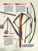 Оружие и военная техника — фото, картинка — 11