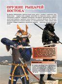 Оружие и военная техника — фото, картинка — 12