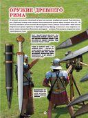 Оружие и военная техника — фото, картинка — 6