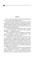 Имидж напрокат (м) — фото, картинка — 6