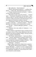 Имидж напрокат (м) — фото, картинка — 9