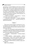 Имидж напрокат (м) — фото, картинка — 14