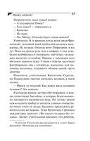 Имидж напрокат (м) — фото, картинка — 16