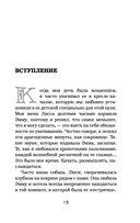 Записки на салфетках (м) — фото, картинка — 9