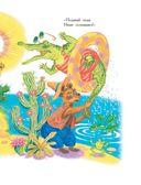 Сказки волшебного леса — фото, картинка — 11