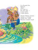 Сказки волшебного леса — фото, картинка — 9