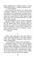 Серая Шейка. Сказки. Рассказы — фото, картинка — 8