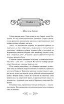 Варяг. Княжья Русь — фото, картинка — 11