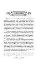 Варяг. Княжья Русь — фото, картинка — 4