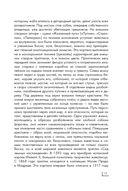 Босх, Дюрер, Брейгель — фото, картинка — 13