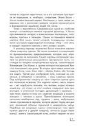 Босх, Дюрер, Брейгель — фото, картинка — 9