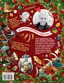 Подарки к Новому году! — фото, картинка — 14