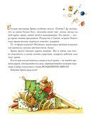 Подарки к Новому году! — фото, картинка — 5