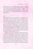 Круг женской силы. Энергии стихий и тайны обольщения — фото, картинка — 8