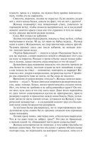 Киборг и его Лесник — фото, картинка — 13