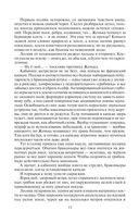 Киборг и его Лесник — фото, картинка — 15