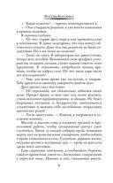 Академия создателей, или Шуры-муры в жанре фэнтези — фото, картинка — 5